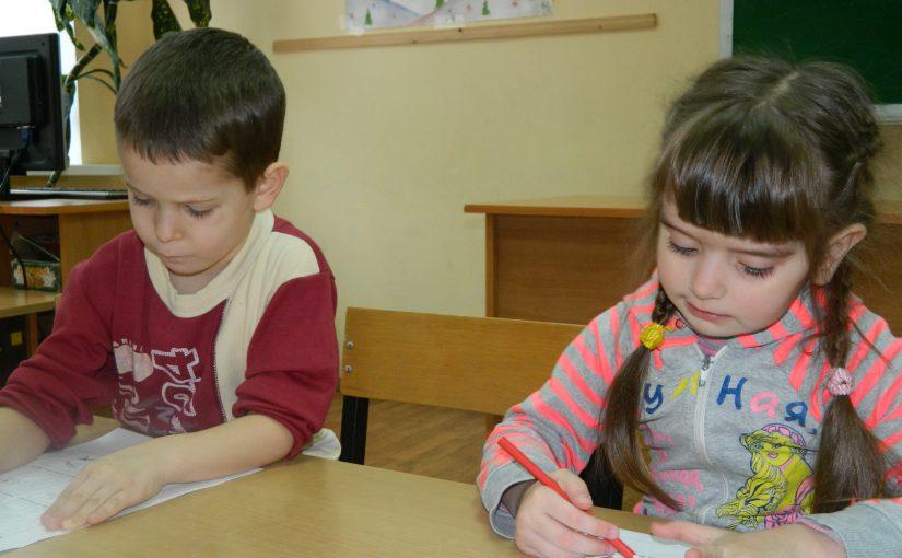Развитие детей дошкольного возраста по средствам игровой технологии