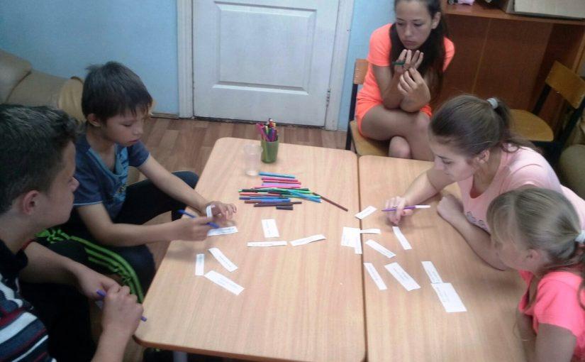 Психологическое сопровождение летнего отдыха в лагере «Искатели»