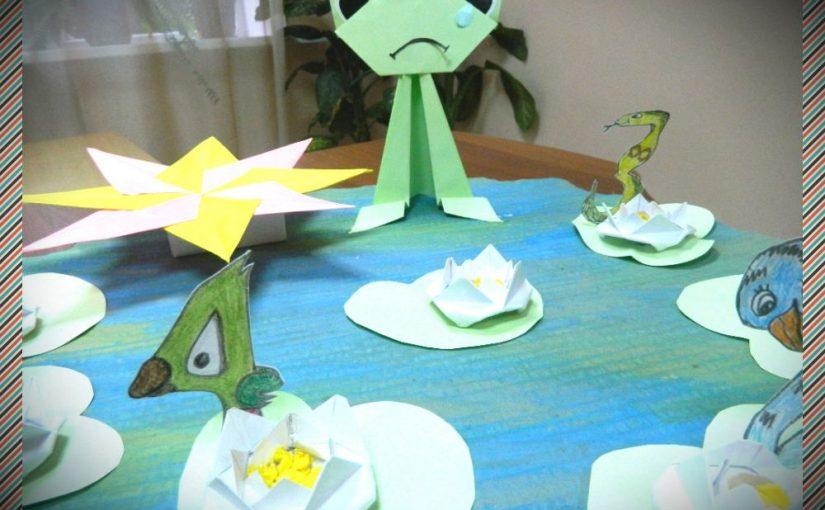 Волшебная страна «Оригамия»