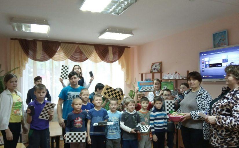 «Гроссмейстеры»